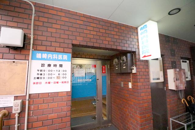 嶋崎内科医院/階段の昇降が困難な方は、リフトをご使用ください。